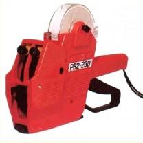 PG-PB2230 Pricing Gun